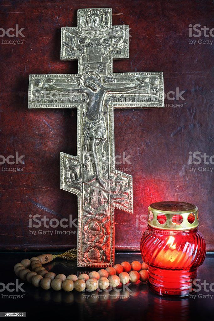 Statement on a religious Christian subject stock photo