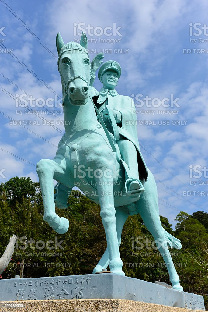 Statue of Chiang Kai Shek in the park stock photo