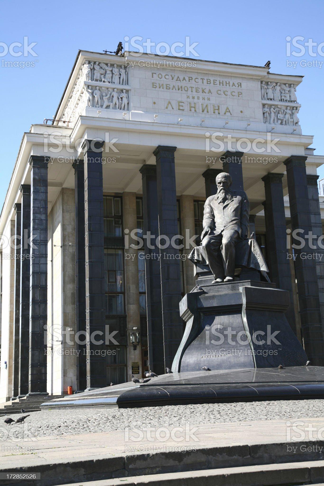 Statue of Fyodor Mikhailovich Dostoevsky royalty-free stock photo