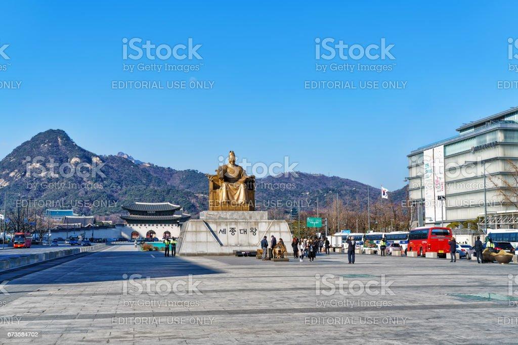 Statue of King Sejong at Gwanghwamun square in Seoul stock photo