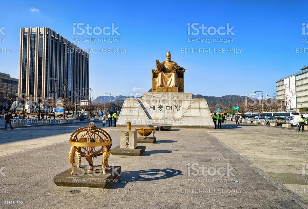 Statue of King Sejong in Gwanghwamun square in Seoul stock photo