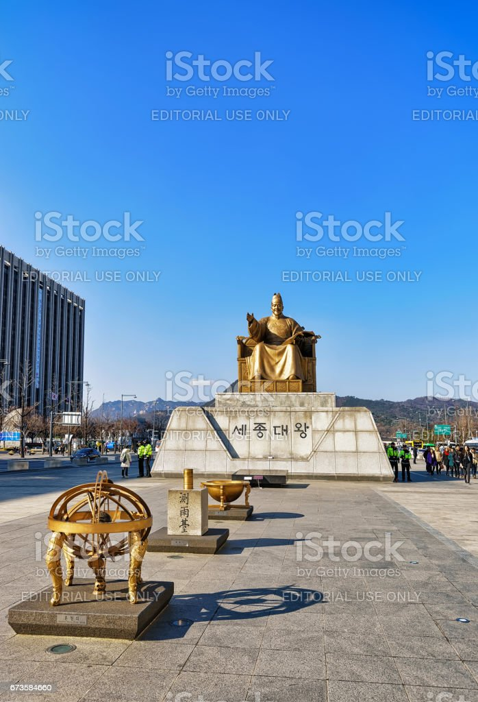 Statue of King Sejong on Gwanghwamun square in Seoul stock photo