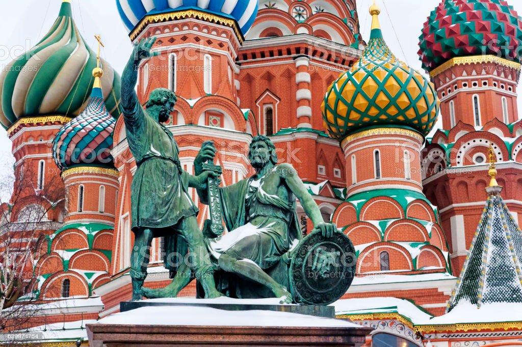 Statue of Kuzma Minin and Dmitry Pozharsky  St. Basil's Cathedral stock photo