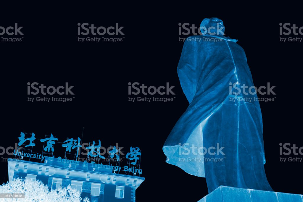 statue of Mao Zedong on a university campus, Beijing vector art illustration