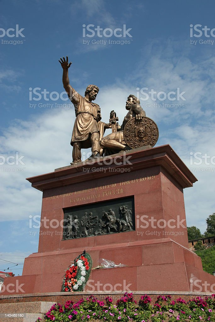 Statue of Minin and Pozharsky 2 stock photo