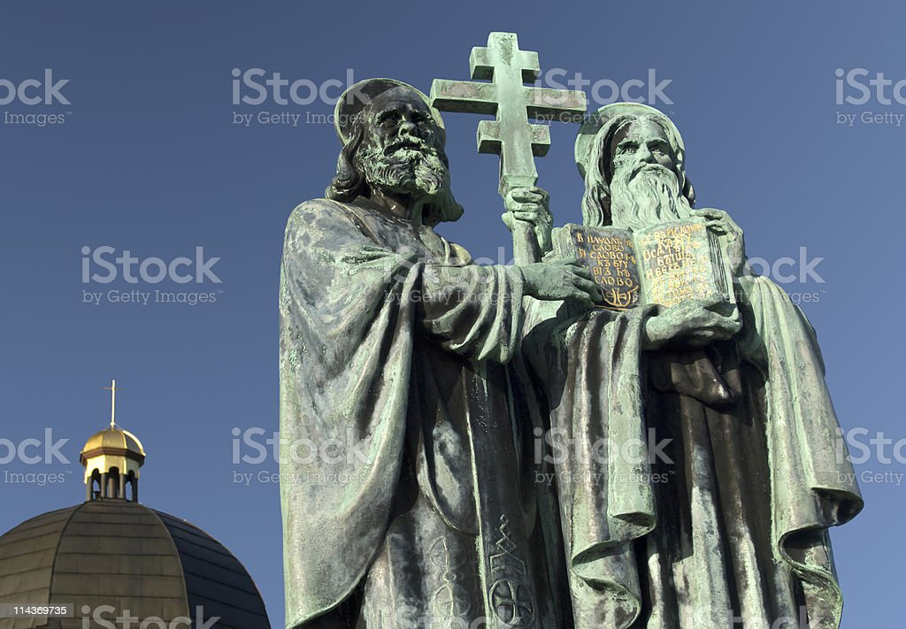 Statue of Saints Cyril and Methodius royalty-free stock photo