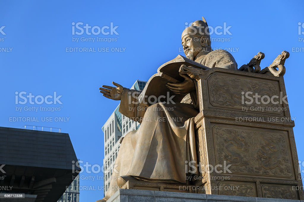 Statue of the King Sejong at Gwanghwamun square in Seoul stock photo