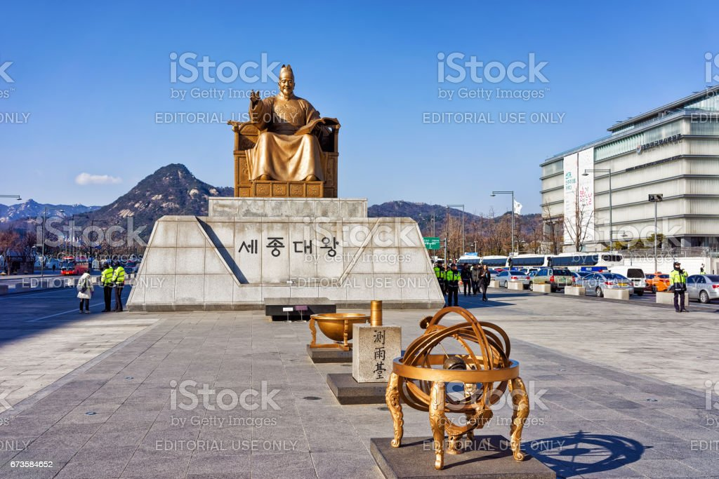 Statue of the King Sejong on Gwanghwamun square in Seoul stock photo