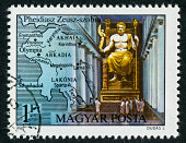 Statue Of Zeus At Olympia Stamp