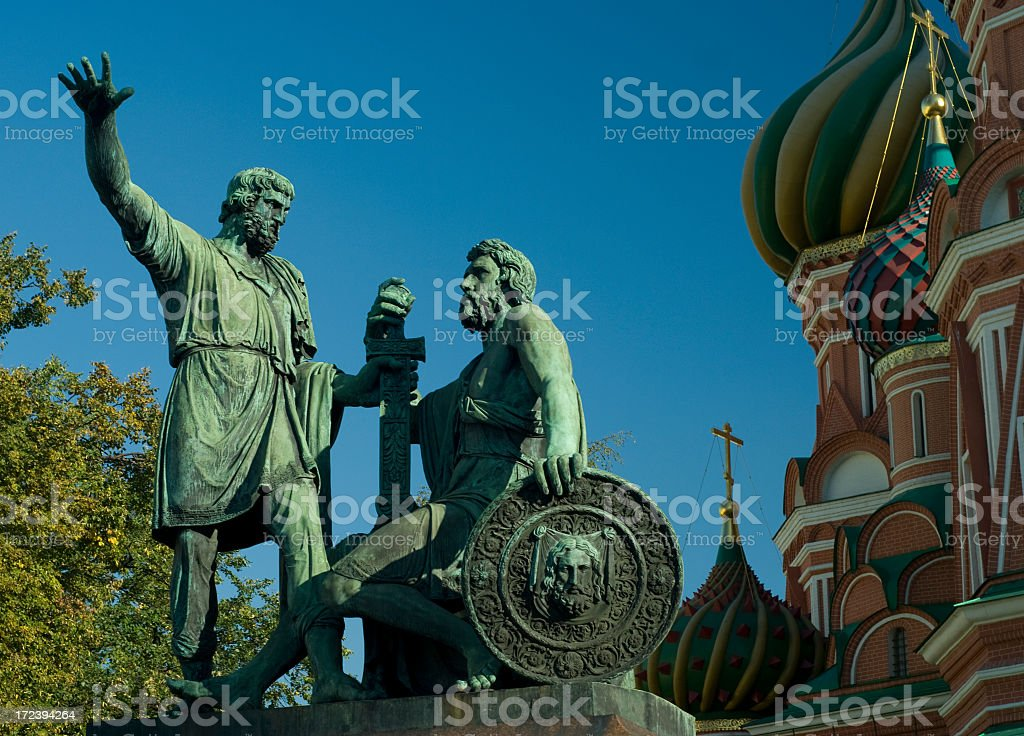 Statue to Moscow's Founders royalty-free stock photo