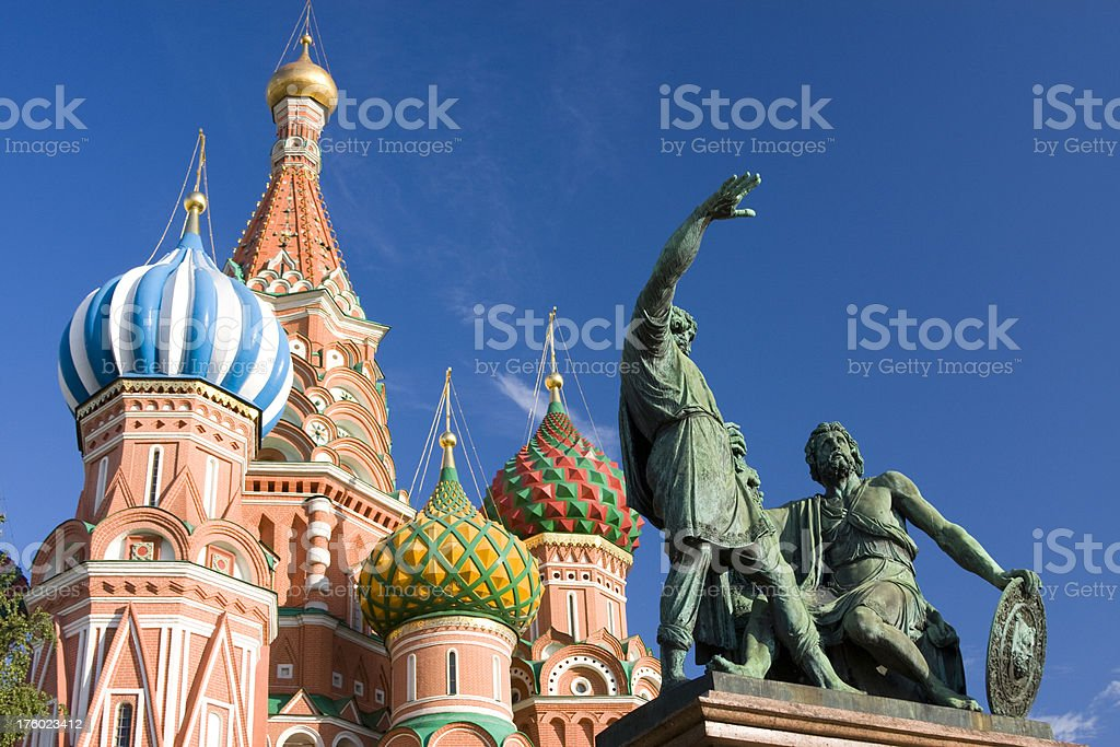 St.Basil Cathedral stock photo