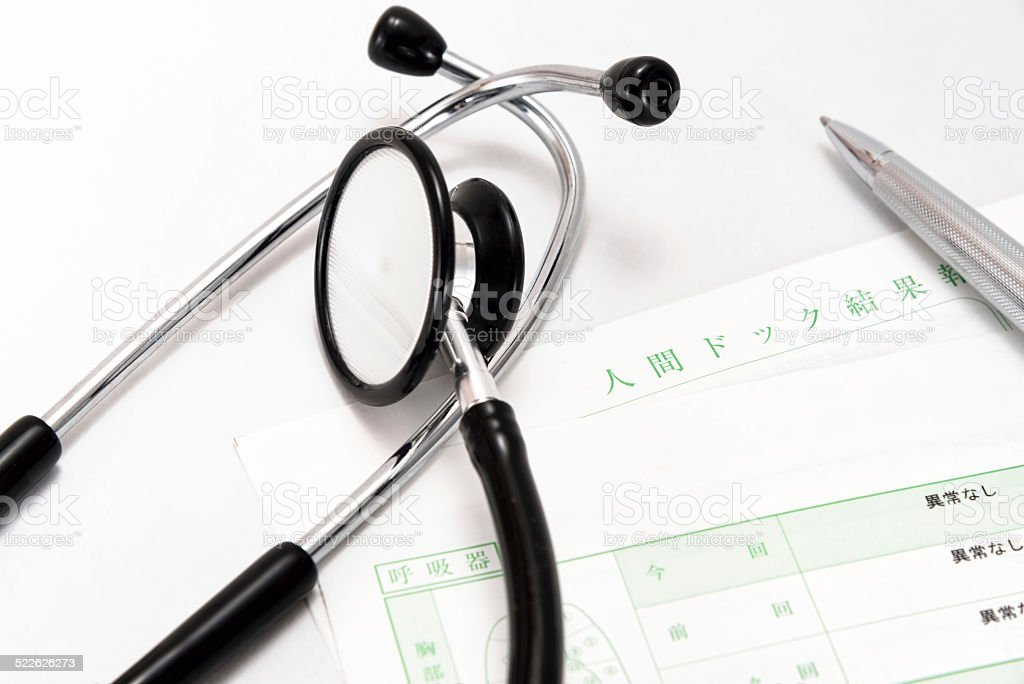 Stethoscope of medical equipment stock photo