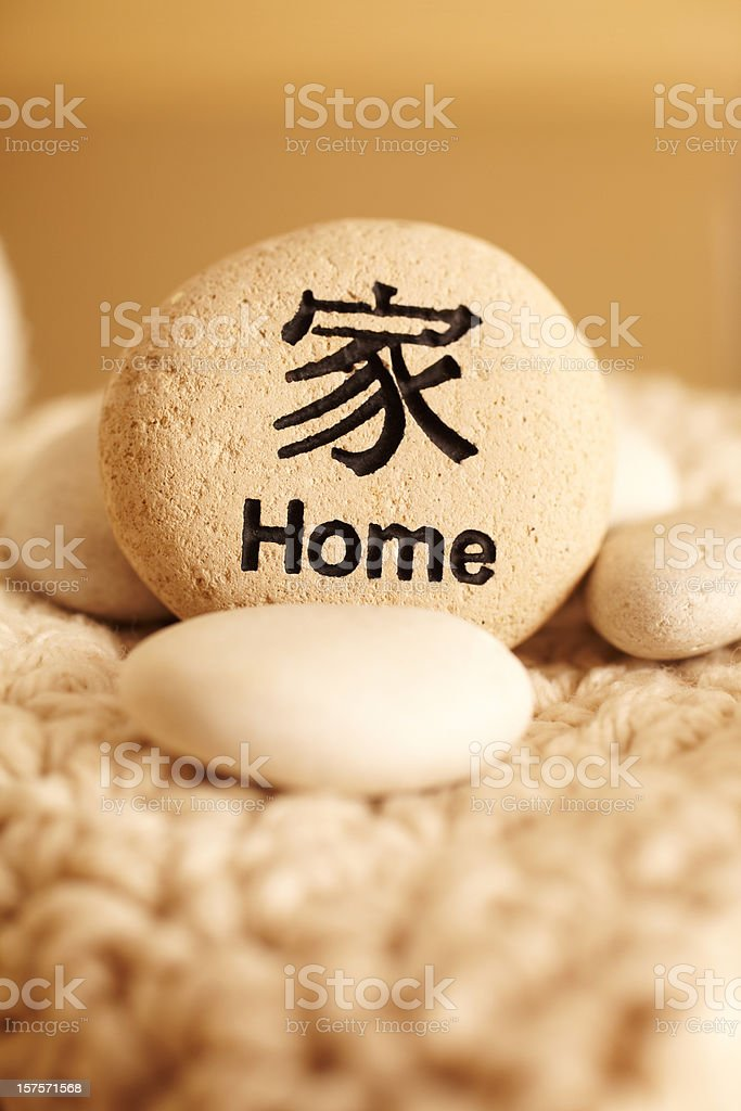 Still life of rock with home in Japanese script royalty-free stock photo