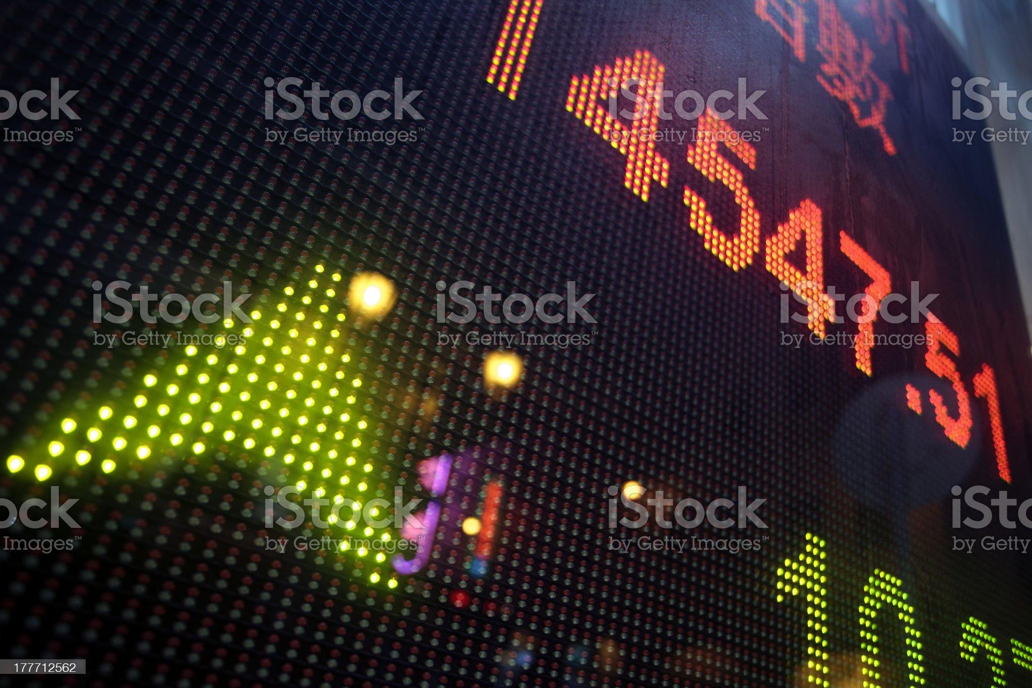 Stock display royalty-free stock photo