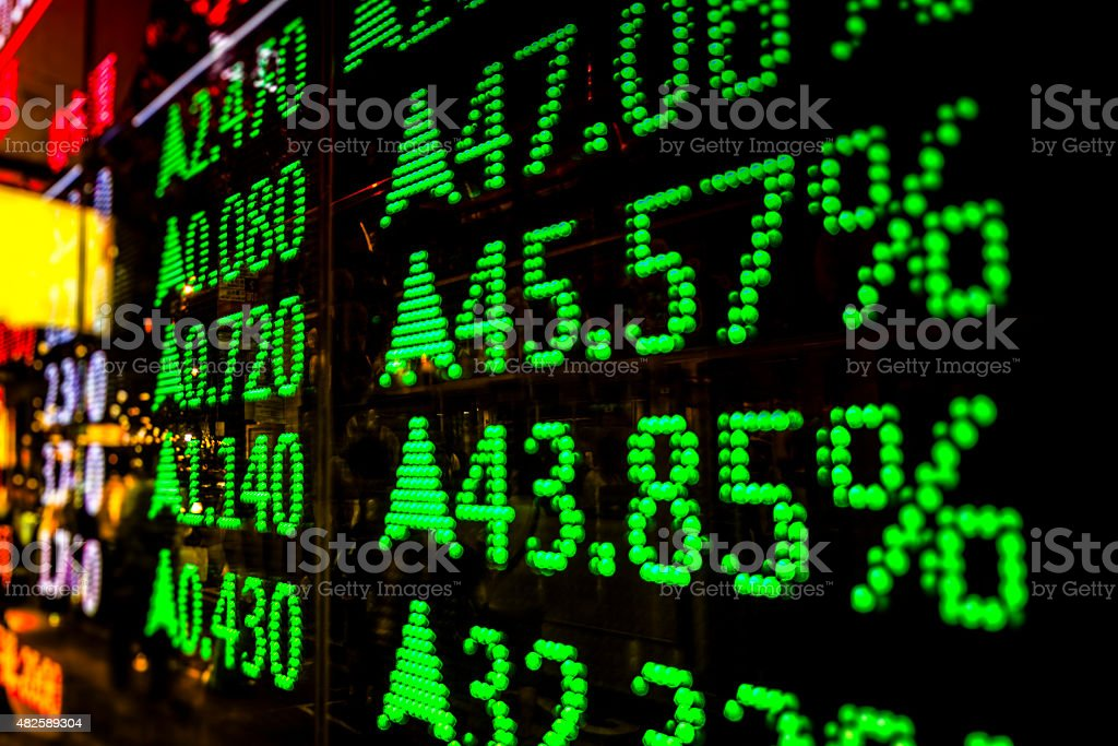 Stock Going Up - Green Light stock photo