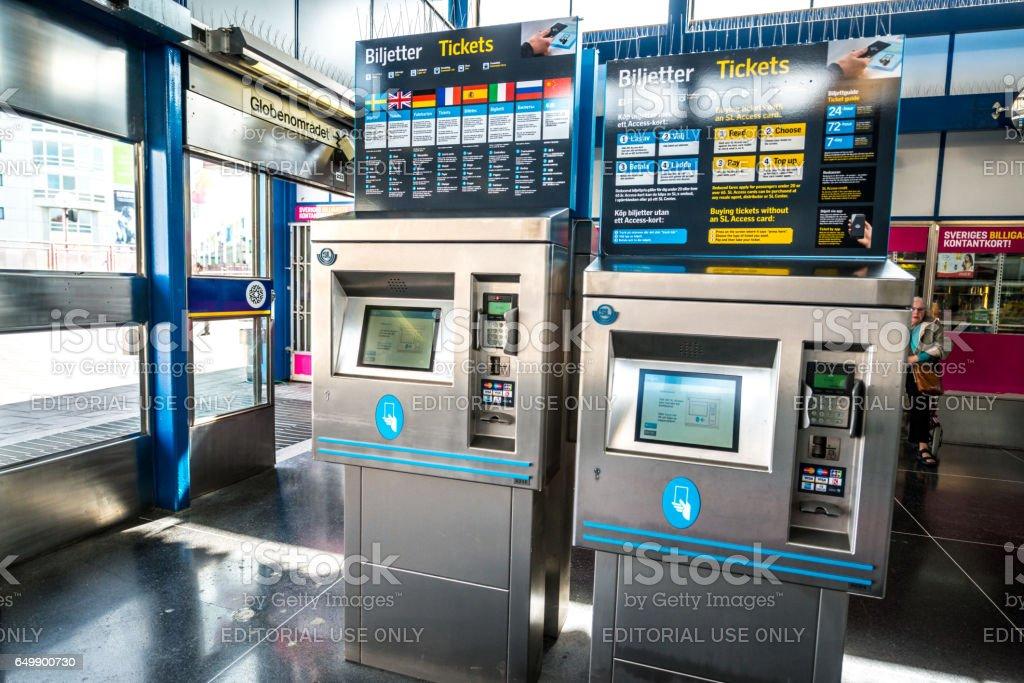 Stockholm Subway, Sweden stock photo