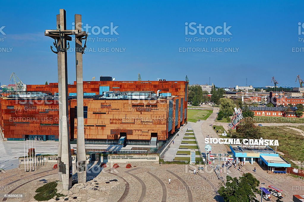 Stocznia Gdanska stock photo