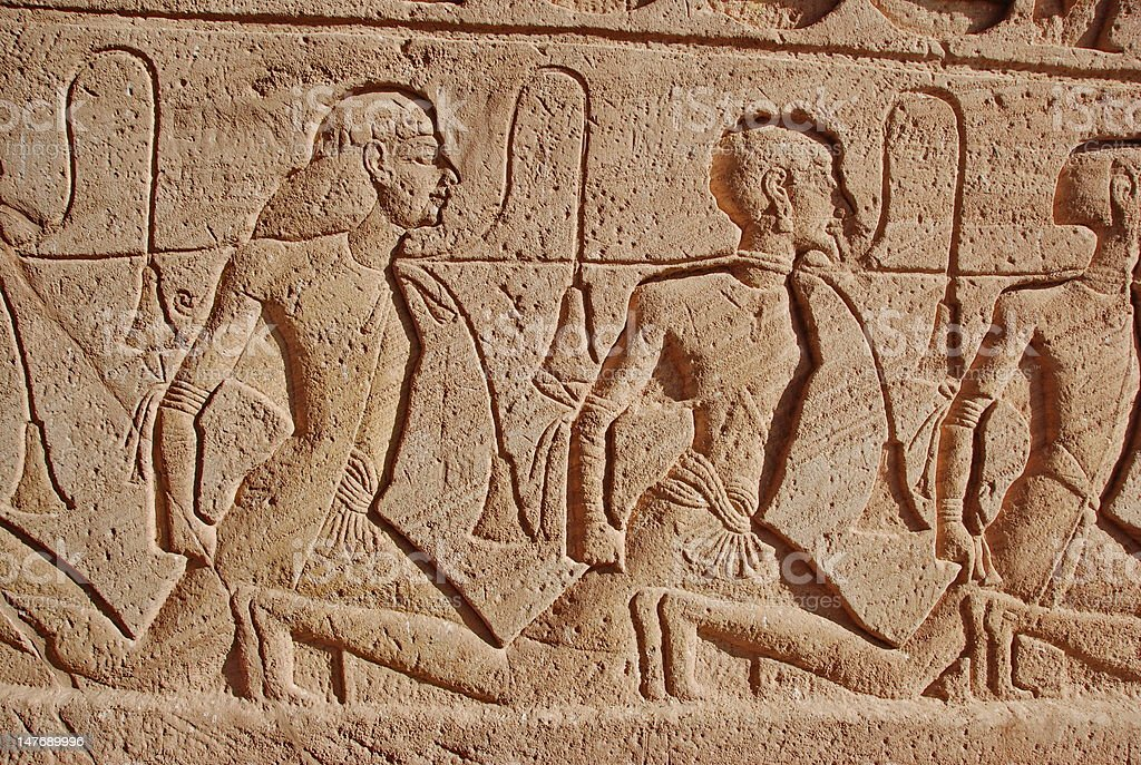 Stone carvings at Abu Simbel, Egypt royalty-free stock photo