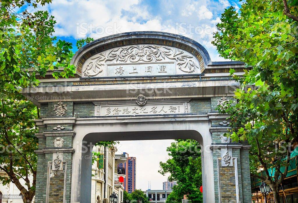 Stone Gate Old Duolon Cultural Road Hongkou District Shanghai China stock photo