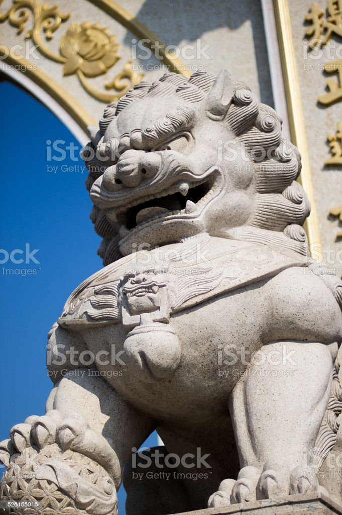 Stone lion stock photo