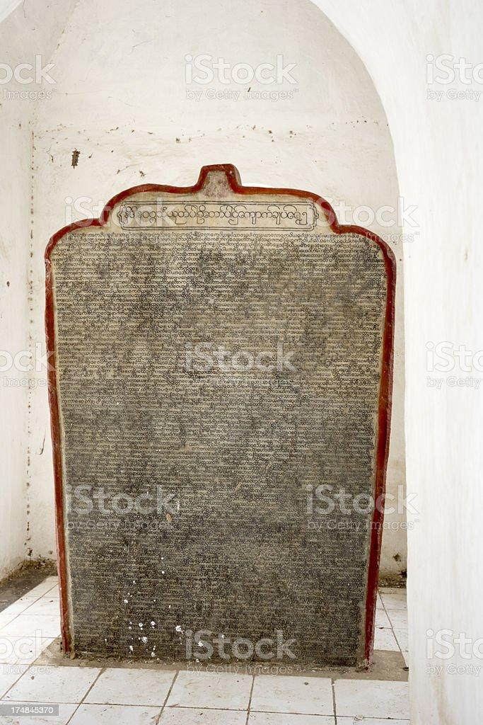 Stone tablet at the Kuthodaw Pagoda, Mandalay, Myanmar royalty-free stock photo