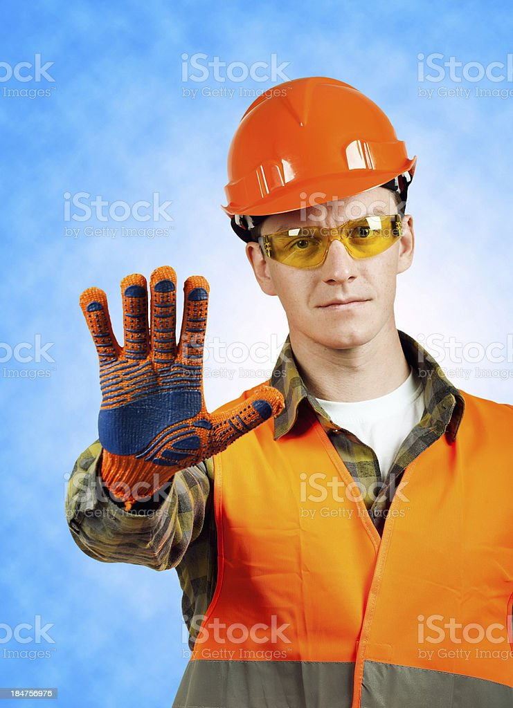 stop under construction stock photo