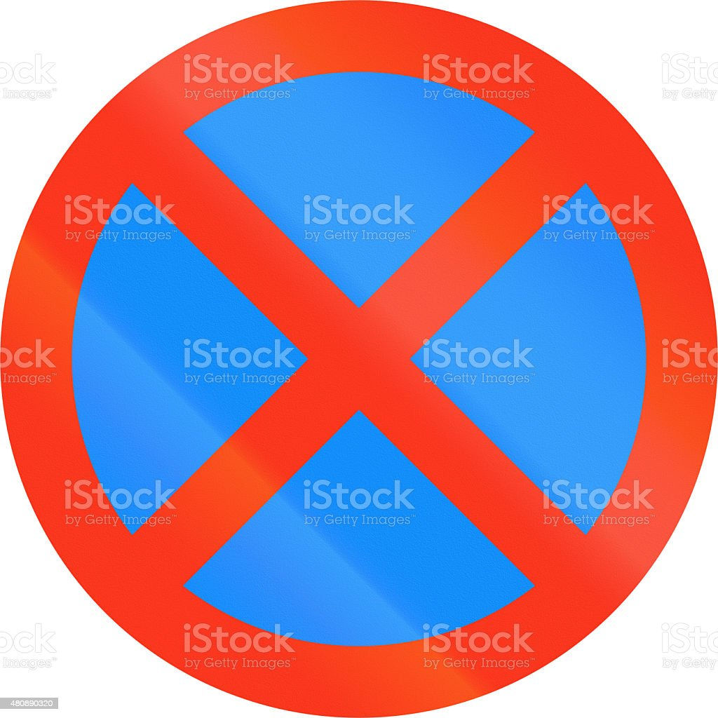 Stopping Restriction in Bangladesh stock photo