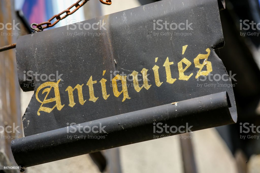 storefront of traditional antique shop stock photo