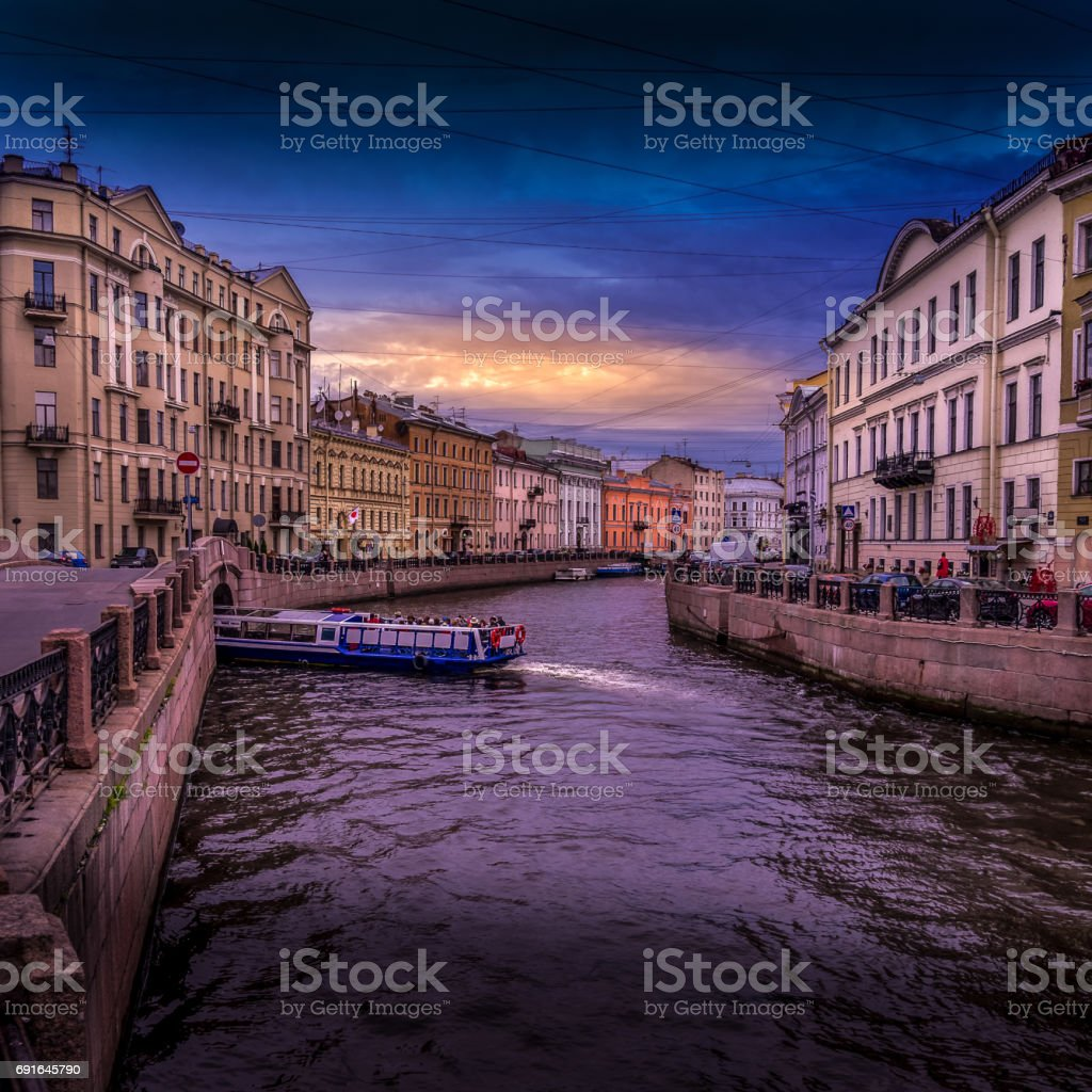 Storm brewing in Russia stock photo