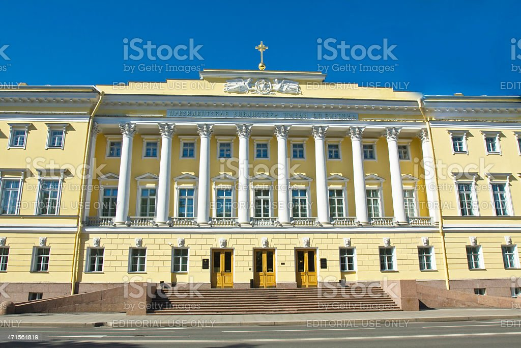 St.-Petersburg, building of Senate and Synod stock photo