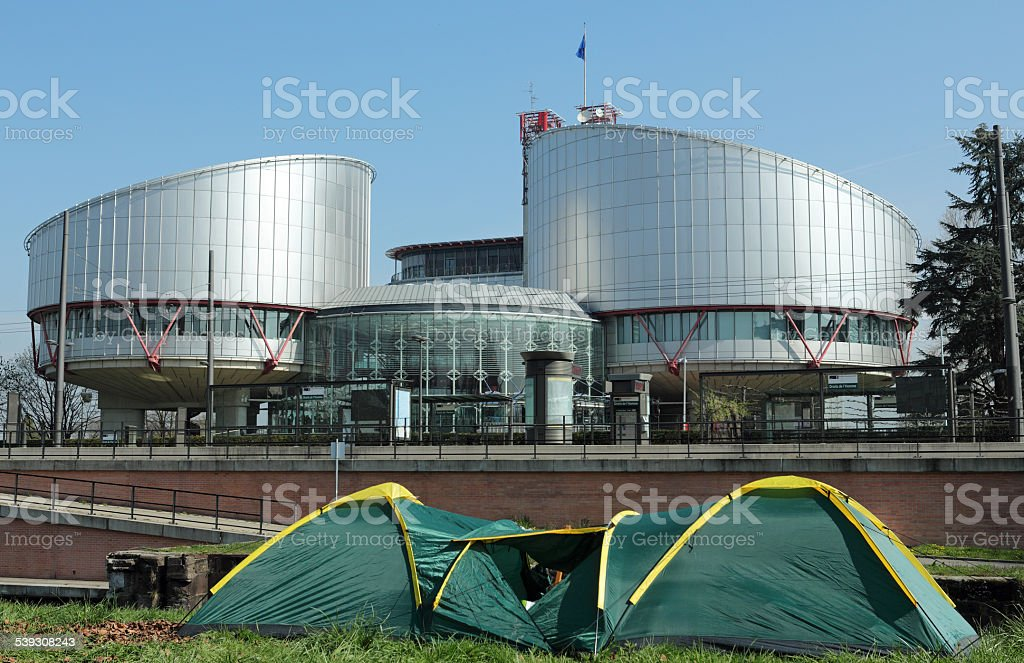 Strasbourg: European Court of Human Rights with tram station stock photo