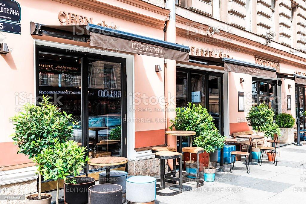 Street cafe in St.Petersburg stock photo