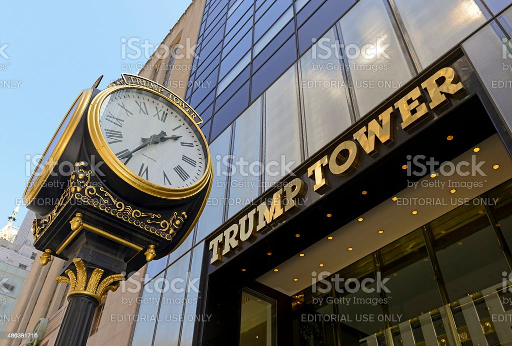 Street clock and Trump Tower, Manhattan, New York stock photo