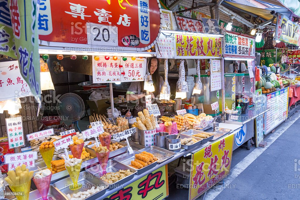 Street food at Danshui shopping area stock photo