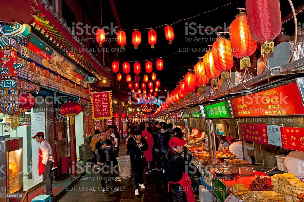 Street Food Market in Beijing China royalty-free stock photo