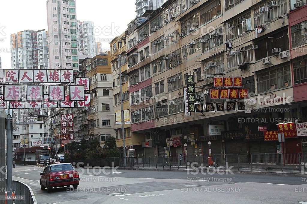 Strada Hong Kong foto stock royalty-free