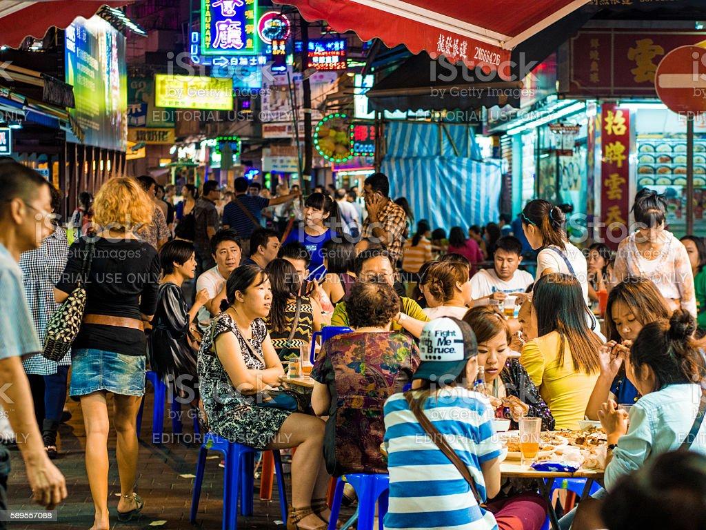 Street in Hong Kong stock photo