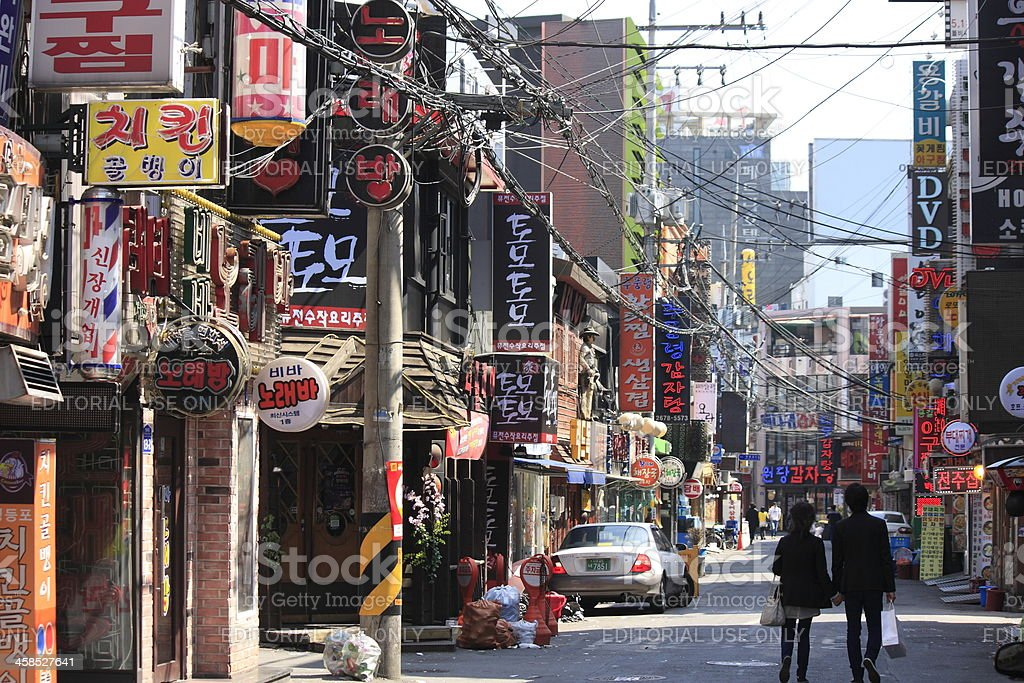 Street in Seoul, Korea royalty-free stock photo
