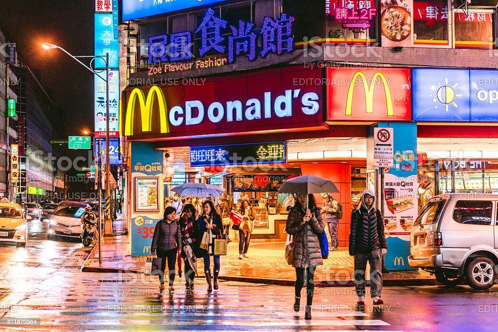 Street in Taipei, Taiwan stock photo