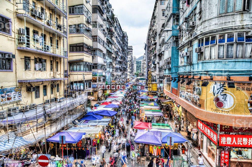 Street Market in Hong Kong, China stock photo