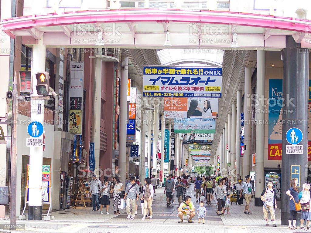 Street market in Kumamoto, Japan stock photo