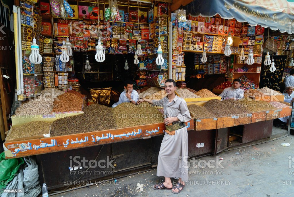 Street market in Sanaa stock photo
