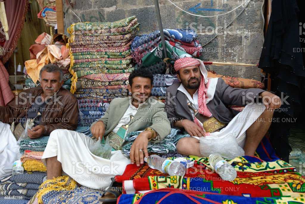 Street market in Yemen stock photo