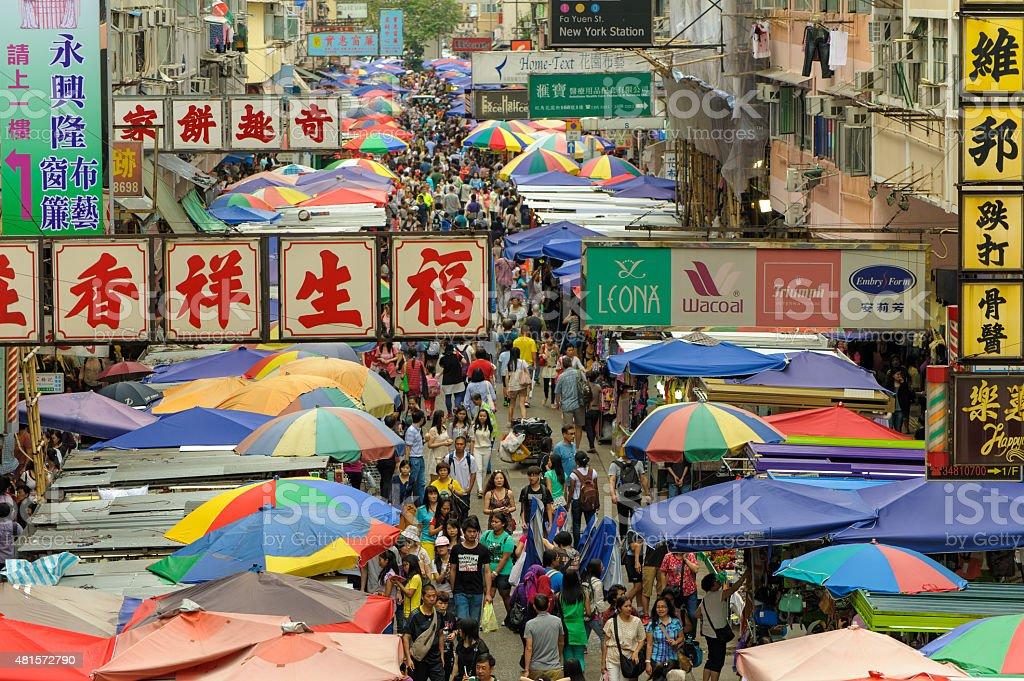 Street Market on Fa Yuen Street stock photo