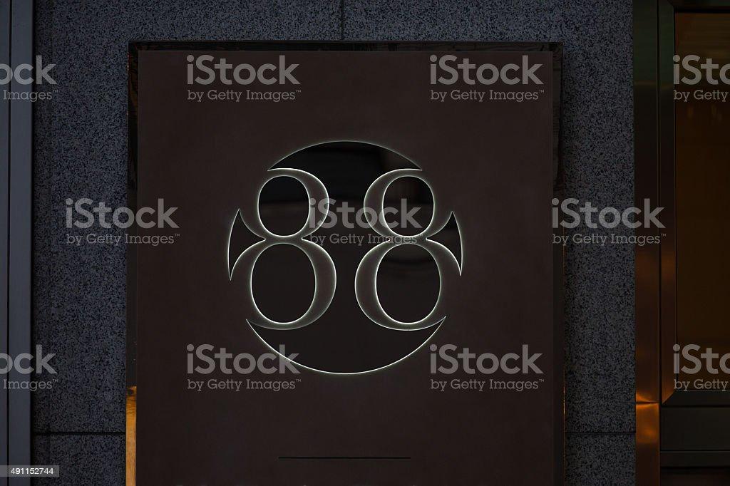 Street number 88 stock photo