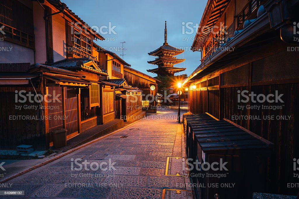 Street Of A Traditional Japanese City, Kyoto stock photo