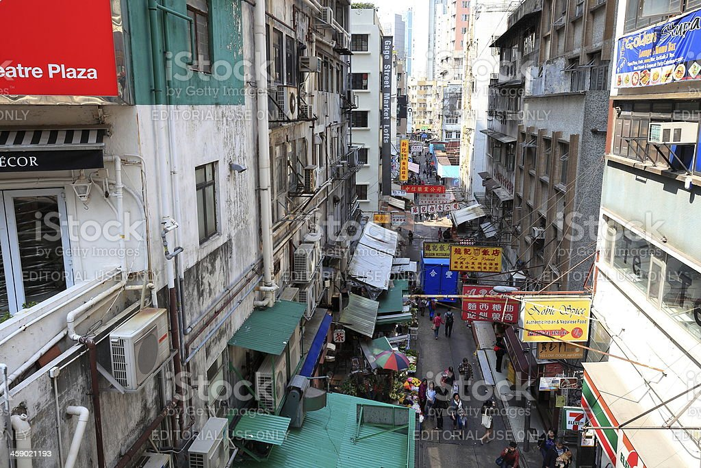 Street of Hong Kong Central royalty-free stock photo