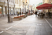 Street of Moscow