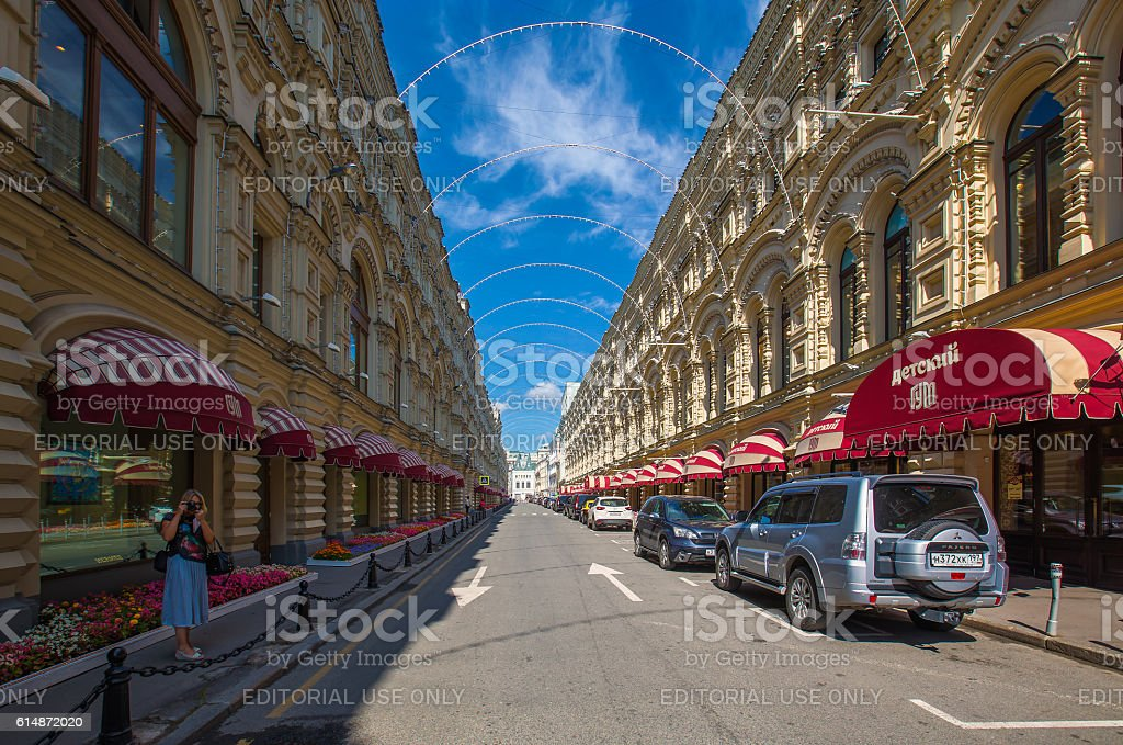 Street of Moscow stock photo