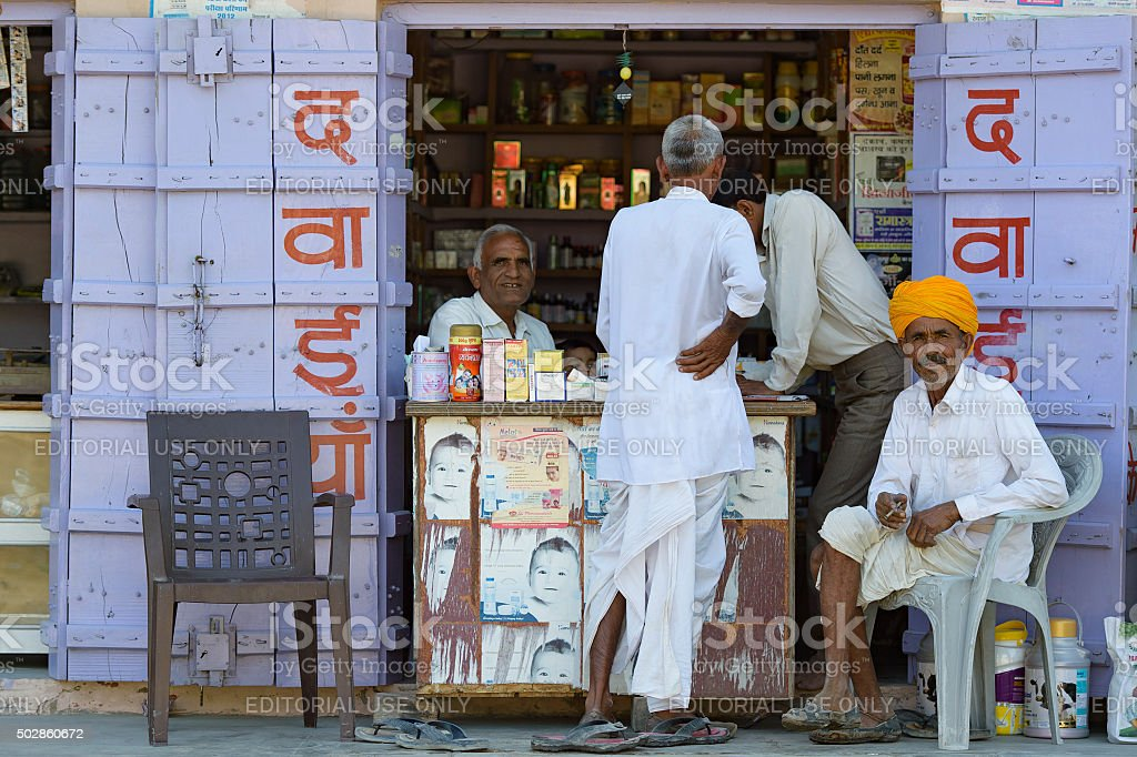 Street of Pushkar. stock photo
